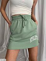 Спортивная короткая женская юбка мини с карманами в спортивном стиле р-ры S, M, L арт. 438