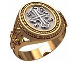Кольцо серебряное Православное 30308, фото 2
