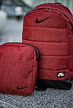 Комплект TWIX рюкзак Nike червоний меланж + барсетка Nike червоний меланж, фото 6