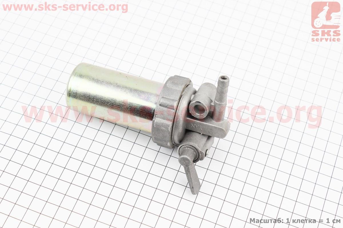 Кран паливний + фільтр в металевому корпусі (вхід/вихід в сторону) (603375)