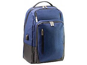 Рюкзак Optima 1 відділення 4 кишені 18 O96913-02