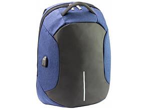 Рюкзак Optima 1 відділення 2 кишені 17 O96907-02