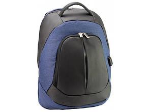 Рюкзак Optima 1 відділення 2 кишені 17,5 O96906-01