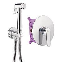 Набір для гігієнічного душу зі змішувачем Q-tap Inspai-Varius CRM V10440101