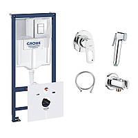Комплект Grohe інсталяція Rapid SL 38827000 + набір для гігієнічного душу зі змішувачем BauLoop 111042