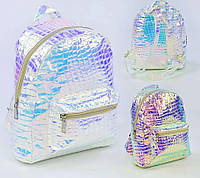 Детский рюкзак Перламутр светлый SKL11-297542