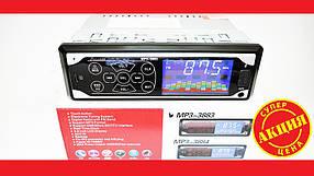 Автомагнітола Pioneer 3883 ISO MP3 Player, FM, USB, SD, AUX сенсорна магнітола
