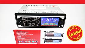 Автомагнітола Pioneer 3884 ISO MP3 Player, FM, USB, SD, AUX сенсорна магнітола