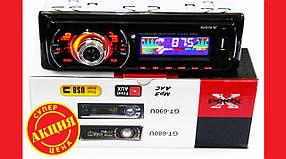 Автомагнітола Sony GT-680U ISO Bluetooth, MP3, FM, USB, SD, AUX