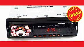 Автомагнітола Pioneer MVH-4004U ISO MP3 Player, FM, USB, SD, AUX