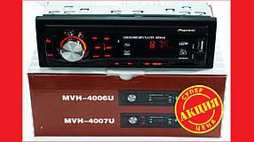 Автомагнітола Pioneer MVH-4006U ISO MP3 Player, FM, USB, SD, AUX