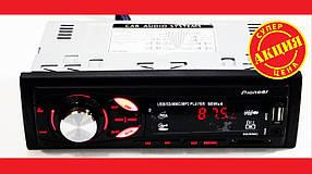 Автомагнітола Pioneer MVH-4007U ISO MP3 Player, FM, USB, SD, AUX