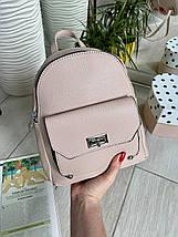 Рюкзак Smart на 2 відділу бежевий СМА3, фото 2