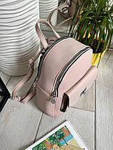 Рюкзак Smart на 2 відділу бежевий СМА3, фото 3