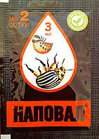 Инсектицид Наповал 3мл (лучшая цена купить оптом и в розницу)