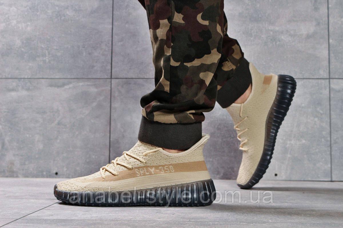 Кросівки чоловічі 16232, Adidas Sply-350, бежеві [ 44 45 ] р.(44-28,0 см)