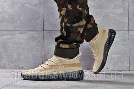 Кросівки чоловічі 16232, Adidas Sply-350, бежеві [ 44 45 ] р.(44-28,0 см), фото 2