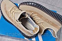 Кросівки чоловічі 16232, Adidas Sply-350, бежеві [ 44 45 ] р.(44-28,0 см), фото 3