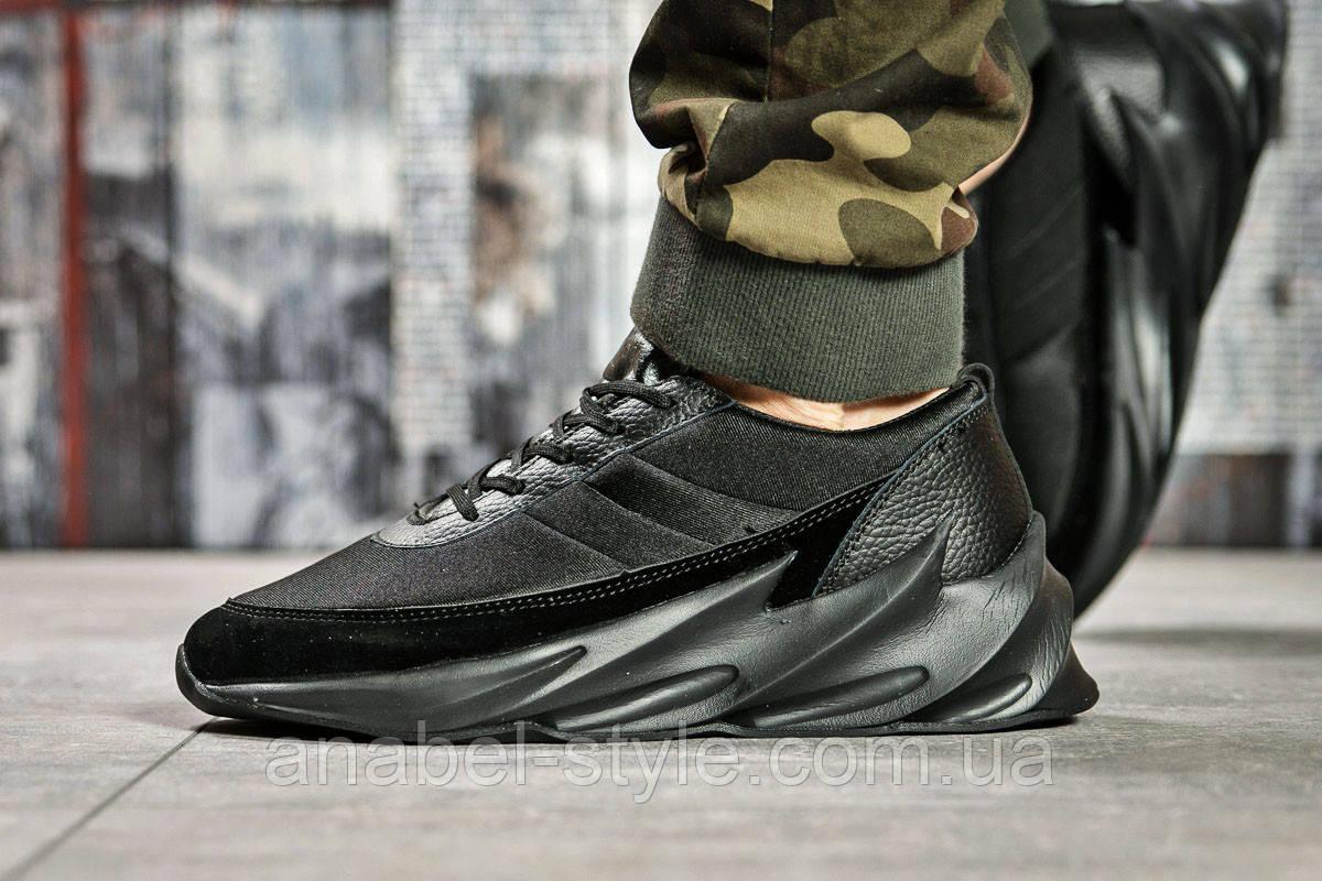 Кроссовки мужские 15601, Adidas Sharks, черные [ 45 ] р.(43-27,5см)