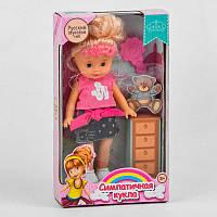 Лялька 6562 А (60/2) в коробці