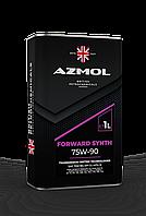 Трансмиссионное масло AZMOL Forward Sinth 75W-90 1 л