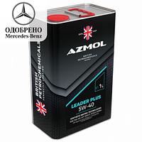 Масло AZMOL Leader Plus 5W-40 кан 1л.