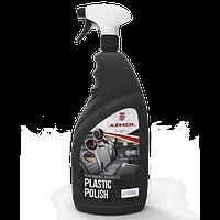 Поліроль для пластику AZMOL Plastic POLISH 750мл