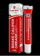 AZMOL Brake Caliper Grease 20г. смазка для механизмов тормозной системы