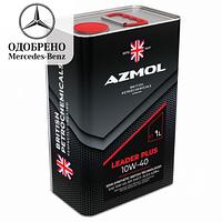 Масло AZMOL Leader Plus 10W-40 кан 1л.