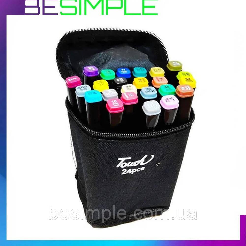Скетч маркери для малювання Thiscolor 24шт / Набір маркерів для малювання