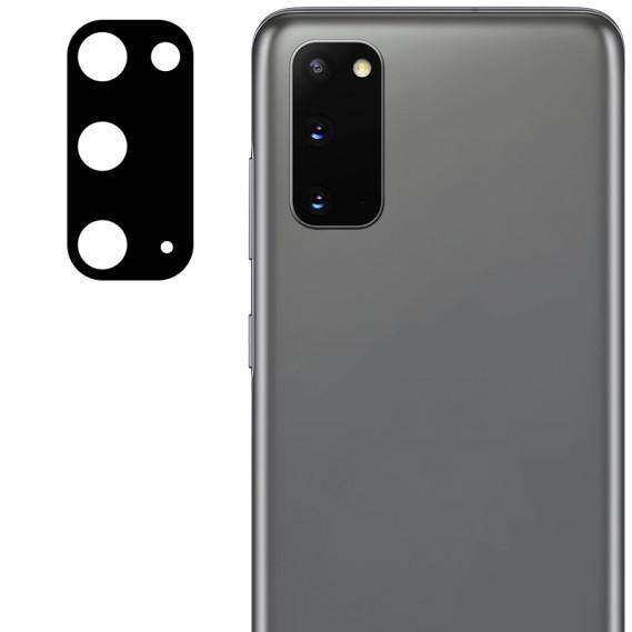 Гнучке захисне скло 0.18 mm на камеру (тех. пак) для Samsung Galaxy S20