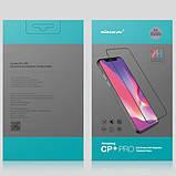 Защитное стекло Nillkin (CP+PRO) для Samsung Galaxy A30s / A50 / A50s, фото 5