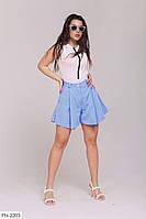 Модні молодіжні стильні короткі шорти зі складками імітація спідниці р-ри 42-48 арт. 305