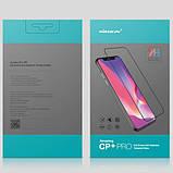Захисне скло Nillkin (CP+PRO) для Xiaomi Redmi 9A, фото 6