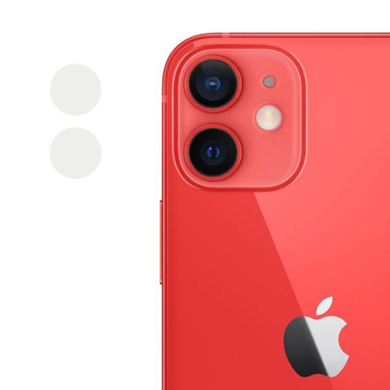 """Гнучке захисне скло 0.18 mm на камеру (тех. пак) для Apple iPhone mini 12 (5.4"""")"""