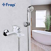 Смеситель для ванны Frap H41 F3241 латунный