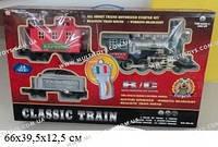 Железная дорога игрушечная  на радиоуправлении