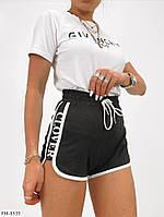 Спортивні ефектні короткі шорти жіночі модні молодіжні р-ри S, M, L арт. 303