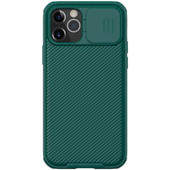 "Карбоновая накладка Nillkin Camshield (шторка на камеру) для Apple iPhone 12 Pro / 12 (6.1"")"