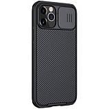 "Карбоновая накладка Nillkin Camshield (шторка на камеру) для Apple iPhone 12 Pro / 12 (6.1""), фото 6"