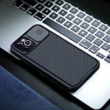 "Карбоновая накладка Nillkin Camshield (шторка на камеру) для Apple iPhone 12 Pro / 12 (6.1""), фото 8"