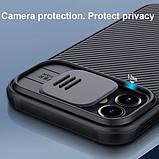 "Карбонова накладка Nillkin Camshield (шторка на камеру) для Apple iPhone mini 12 (5.4""), фото 4"