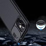 "Карбонова накладка Nillkin Camshield (шторка на камеру) для Apple iPhone mini 12 (5.4""), фото 6"