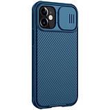 "Карбонова накладка Nillkin Camshield (шторка на камеру) для Apple iPhone mini 12 (5.4""), фото 8"