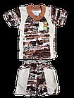 """Дитячі костюми футболка шорти """"Макс"""" для хлопчика р. 56. Від 3шт по 36грн, фото 3"""