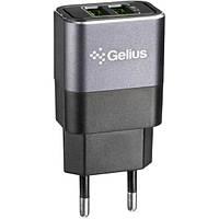 Сетевое Зарядное Устройство Gelius Pro Iron GP-HC05 2USB 2.1A
