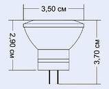 Галогенові лампочки з відбивачем MR11 12V / 35W а також MR11 220V / 20W цоколь GU4, фото 5