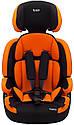 Автокрісло Bair Beta 1/2/3 (9-36 кг) DB2421 чорний - помаранчевий, фото 3