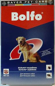 Больфо-Ошейник BOLFO от блох и клещей для собак , 66см