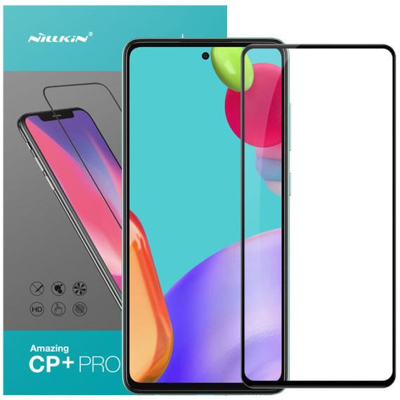 Захисне скло Nillkin (CP+PRO) для Samsung Galaxy A52 5G